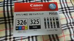 Canon �L���m�� ���� �C���N�^���NBCI-326-325-5MP