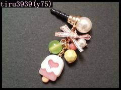 y75☆ハートアイスマホピアス★イヤホンジャック/送料120円