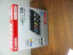 BCI351XL+350XLセット