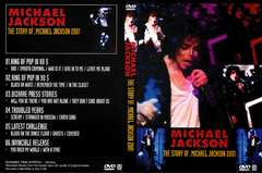 �ᑗ����}�C�P���W���N�\�� MICHAEL JACKSON THE STORY OF 2001