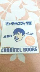 ☆GLAY・JIRO(グレイ・ジロー)☆キャラメルブックス☆