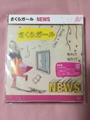 �V�i���J�� NEWS ������K�[�� �����