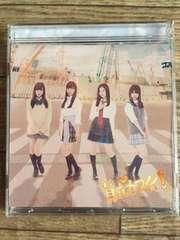 SKE48 �^���J���C�C DVD�t��