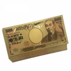 【送無】10枚!24K 純金箔1万円札ゴールド開運風水金運ゾロ目