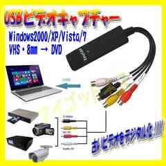 �������� USB2.0 �r�f�I�L���v�`���[ EasyCAP VHS��DVD �A