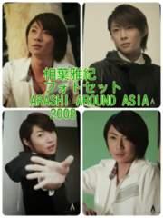 レア★嵐 相葉雅紀 公式写真*AAA2008*フォトセット/4枚