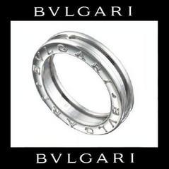 BVLGARI AN852423 B-zero1 XS ホワイトゴールド18号 108000円 本物新品
