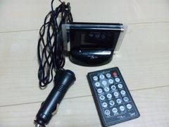 SR-500GT(12V〜24V対応)GPS&カラー画面