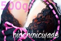 グラマーボディ■シリコンバスト500g■人工乳房女装バストアップ