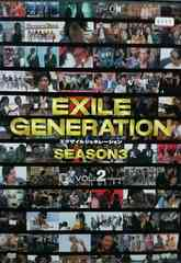 中古DVD EXILE GENERATION  SEASON3  vol.2