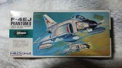 ハセガワ1/72 F-4EJファントム�U航空自衛隊戦闘機