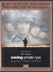 ■DVD プライベートライアン 限定版 DVD2枚組 *スティーブン・スピルバーグ