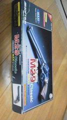 ☆ガスガン☆Smith&Wesson☆M29☆クラシック♪