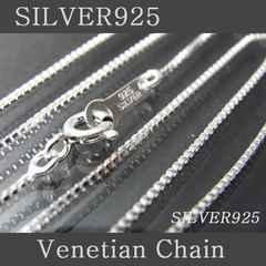 �V�i�V���o�[925�x�l�`�A�`�F�[������50cm