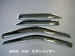 BMW E38ドアバイザー 7シリーズ