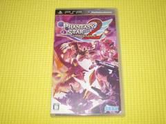 PSP★ファンタシースターポータブル2