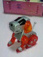 ロボットドッグタ−ボライターオレンジ