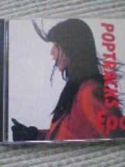 EPO  POPTRACKS