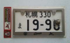 コンサドーレ札幌10周年記念ナンバープレート