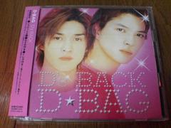 D-BAG CD  D's BACK(Y2K、DOGGY BAG)