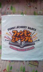 ♪ファンモンミュージアムハンドタオル