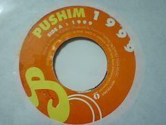 即決!激レア!非売品7インチ アナログ盤 PUSHIMプシン初期名曲「1999」