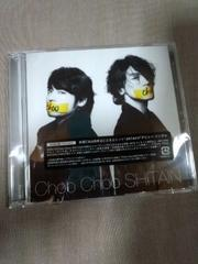赤西仁&山田孝之 JINTAKA『ChooChooSHITAIN』