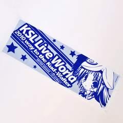 KSLLiveWorld2010ス/スポーツタオル/能見クドリャフカ/リトルバスターズ/key