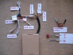 ★�Bイルミネーション用デコデコ付き 14ピンポン付けキット