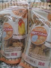アラタ国産『小鳥のクッキー』リンゴ入りX�A袋(*^^*)