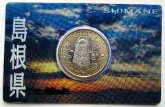 ◆地方自治60周年 500円 島根県 Aセット・カード型