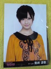 送込島崎遥香DOCUMENTARY of AKB48前売券購入特典生写真
