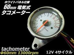 ����!���܂�LED�t!�d�C���ėp�o�C�N�^�R���[�^�[/��60mm13000rpm