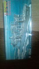 1/700海上自衛隊補給艦 AOE-423 ときわ