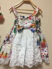 princesskiss☆カラフルねずみさんのジャンスカ☆100サイズ