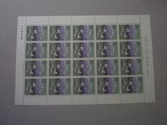 【未使用】ふるさと切手 1990年 伊豆沼 東北11 1シート