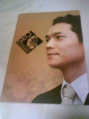 ソ・ドヨン<春のワルツ>2009夏ファンミ写真集限定品