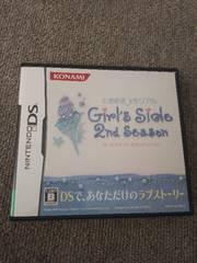 ときめきメモリアル Girl's Side 2nd Season DS 中古