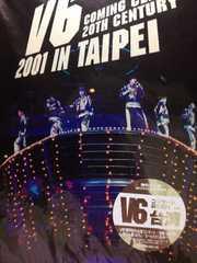 V6 2001 IN TAIPEI 台湾コンサート パンフレット写真集