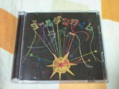 CD�{DVD �|�̘B���p�t OP �ް���������ް ��Ͻ��� ��������