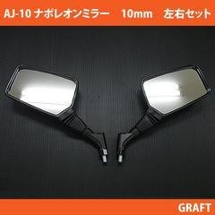 SR400/SR500�p ���ڵ��װ ����� ���E2�{��� 10mm �V�i