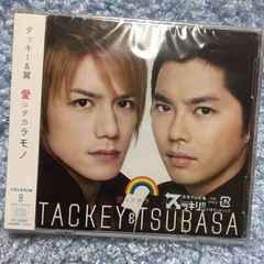 タッキー&翼◇愛はタカラモノ CD+DVD