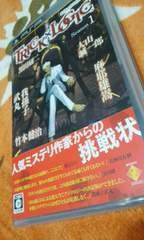PSP☆トリックロジック シーズン1☆