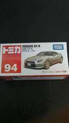 トミカ 94 日産 GTーR
