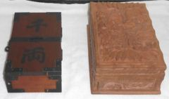 千両箱型貯金箱南京錠施錠可能&外国製手彫り小物入れです。