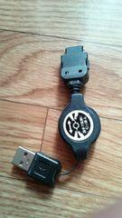 USB充電器FOMAガラケーdocomo・Softbank送料込み