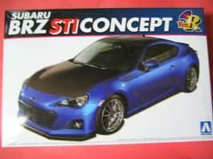 アオシマ 1/24 Sパッケージ・バージョンR SUBARU BRZ '12 STI CONCEPT Ver.