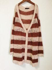 ((( Heather )))ざっくり編み太ボーダーカーディガン
