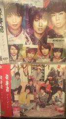 超レア!☆Kis-My-Ft2/アイノビートDANCE盤+キスマイショップ盤/2CD+DVD☆美品☆