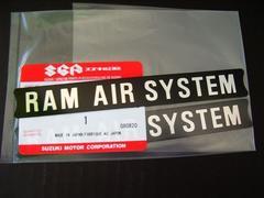 (56)GT380のラムエアーのシール